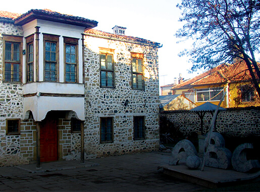 The first Albanian school